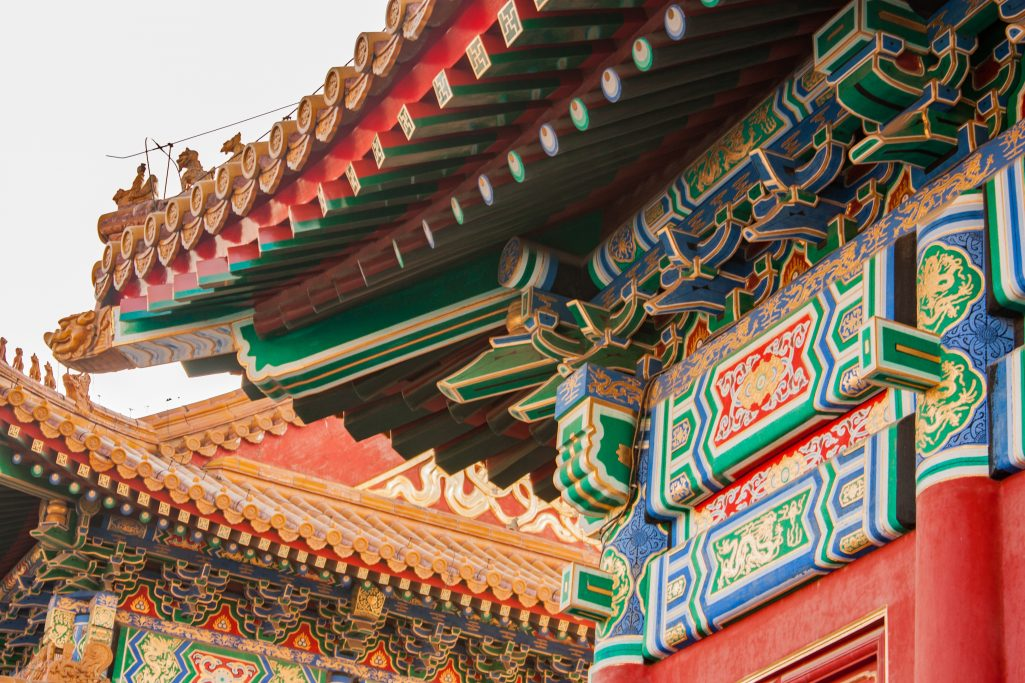 Close-up of paint and decoration of palaces in the forbidden city, Beijing
