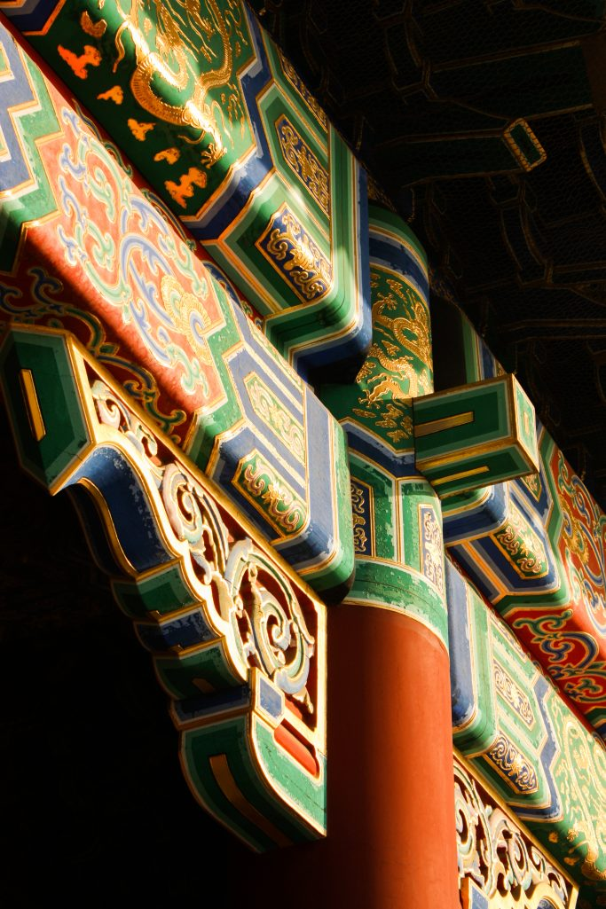 Close-up of colourful paint and decoration of palaces in the forbidden city, Beijing